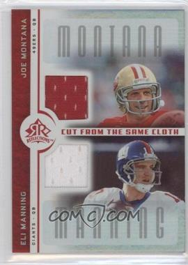 2005 Upper Deck Reflections Cut from the Same Cloth #CC-ML - Eli Manning, Joe Montana