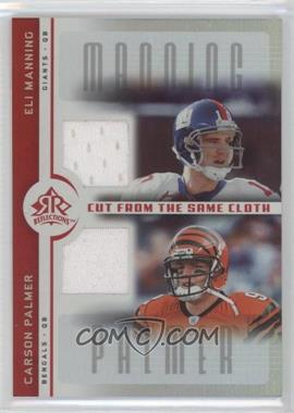 2005 Upper Deck Reflections Cut from the Same Cloth #CC-MP - Eli Manning