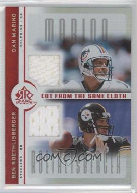 2005 Upper Deck Reflections Cut from the Same Cloth #CC-MR - Ben Roethlisberger