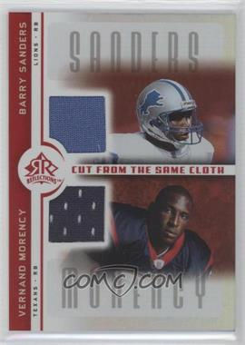 2005 Upper Deck Reflections Cut from the Same Cloth #CC-SM - Barry Sanders, Vernand Morency