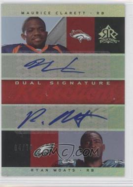 2005 Upper Deck Reflections Dual Signature Reflections [Autographed] #DS-CM - Mark Clayton /70
