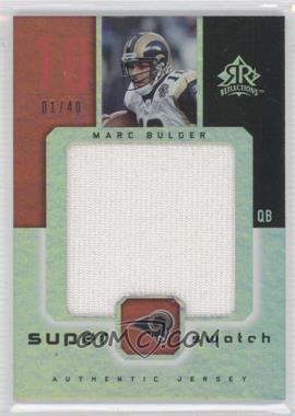 2005 Upper Deck Reflections Super Swatch #SS-MB - Marc Bulger /40