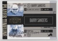 Barry Sanders /500