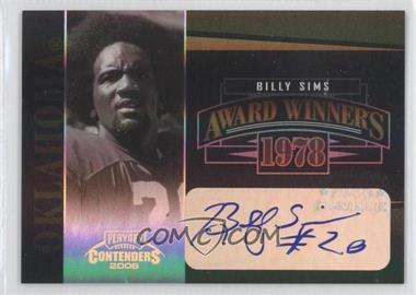 2006 Playoff Contenders Award Winners Autographs [Autographed] #AW-34 - Billy Sims /200