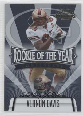 2006 Playoff Contenders Rookie of the Year Contenders #ROY-9 - Vernon Davis /1000