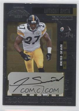 2006 Playoff Contenders #206 - Anthony Smith