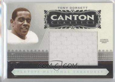 2006 Playoff National Treasures Canton Classics Jumbo Materials [Memorabilia] #CC-TD - Tony Dorsett /25
