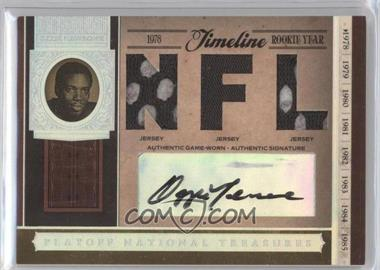 2006 Playoff National Treasures Timeline Materials NFL Signature [Autographed] #TL-ON - Ozzie Newsome /15