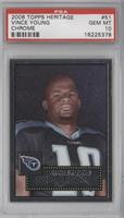 Vince Young /1952 [PSA 10]