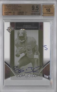 2006 Ultimate Collection [???] #206 - Reggie Bush /1 [BGS 9.5]