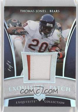 2006 Upper Deck Exquisite Collection Patch Spectrum #EP-TJ - Thomas Jones /1