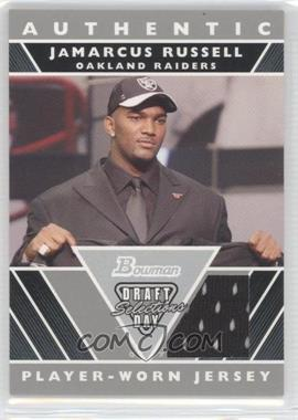 2007 Bowman Draft Day Selections Relics #DJ-JR - JaMarcus Russell