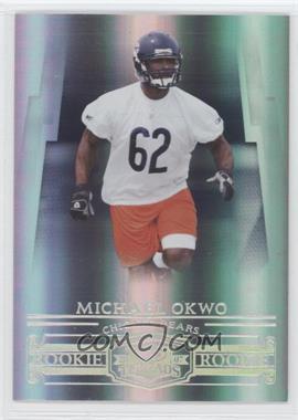 2007 Donruss Threads Century Proof Silver #184 - Michael Okwo /100