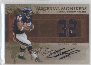 2007 Leaf Limited - Material Monikers - Jersey Number #MM-4 - Cedric Benson /32