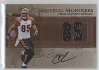 Chad Johnson /85