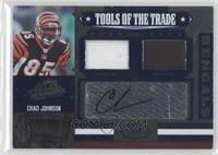 Chad Johnson /5