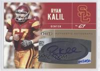 Ryan Kalil /250