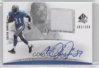 Calvin Johnson /399