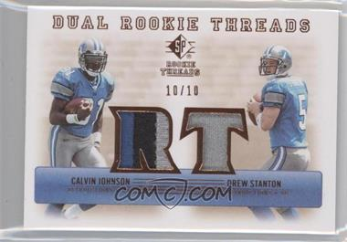 2007 SP Rookie Threads Dual Rookie Threads Bronze #DRT-JS - Calvin Johnson, Drew Stanton /10