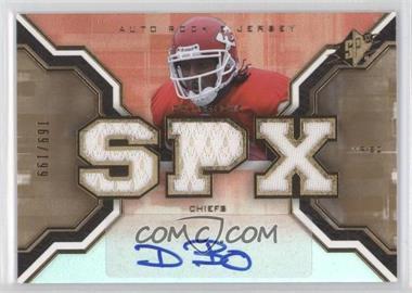 2007 SPx - [Base] - Rookies Gold #200 - Dwayne Bowe /199