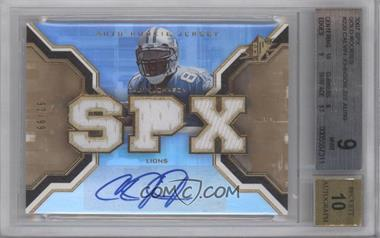 2007 SPx [???] #220 - Calvin Johnson /99 [BGS9]