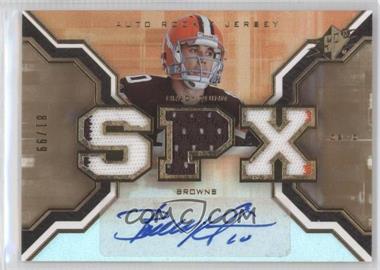 2007 SPx Gold Rookies #219 - Brady Quinn /99