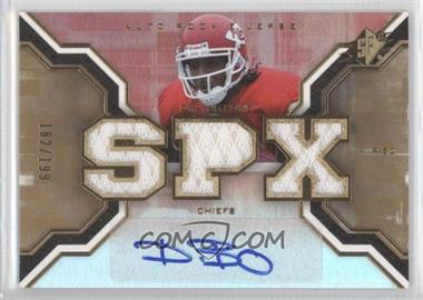 2007 SPx Rookies Gold #200 - Dwayne Bowe /199