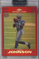 Calvin Johnson /139 [ENCASED]
