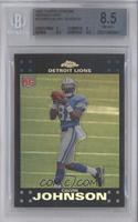 Calvin Johnson [BGS 8.5]