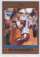 Peyton Manning /2007
