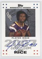 Sidney Rice [Must Be Authenticated]