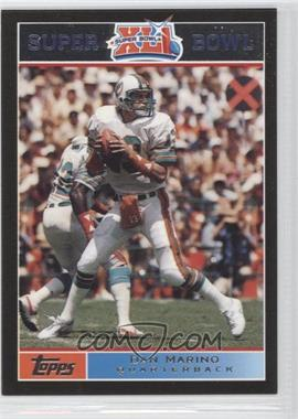2007 Topps Super Bowl XLI Black #13 - Dan Marino /199