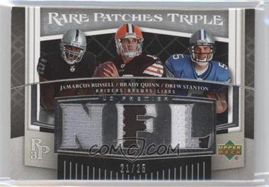 2007 UD Premier Rare Patches Triple #RP3-RQS - [Missing] /25