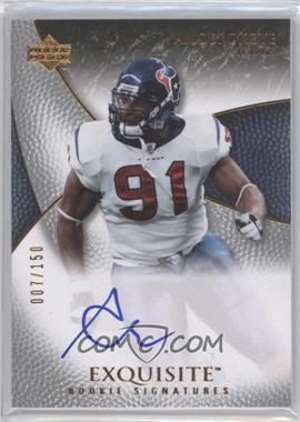 2007 Upper Deck Exquisite Collection - [Base] #64 - Amobi Okoye /150