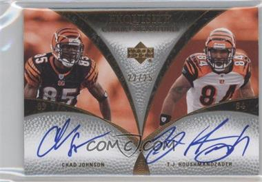 2007 Upper Deck Exquisite Collection [???] #ECS-CT - Chad Johnson, T.J. Houshmandzadeh /25