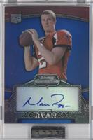 Matt Ryan /15 [ENCASED]