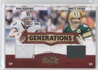 Dan Marino, Brett Favre /250