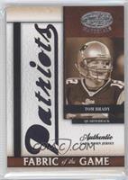 Tom Brady /15
