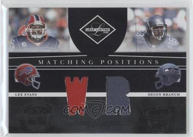 2008 Leaf Limited - Matching Positions #MP-17 - Deion Branch, Lee Evans /100