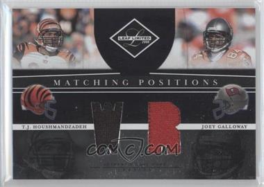 2008 Leaf Limited Matching Positions #MP-18 - Joey Galloway, T.J. Houshmandzadeh /100