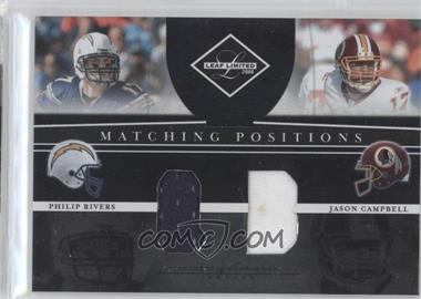 2008 Leaf Limited Matching Positions #MP-9 - Jason Campbell, Philip Rivers /100