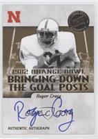 Roger Craig /120