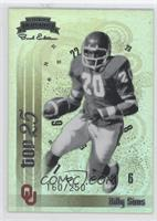 Billy Sims /250