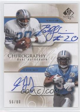2008 SP Authentic Chirography Dual Autographs #CH2-SS - Billy Sims /80