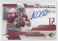 Anthony Morelli /25