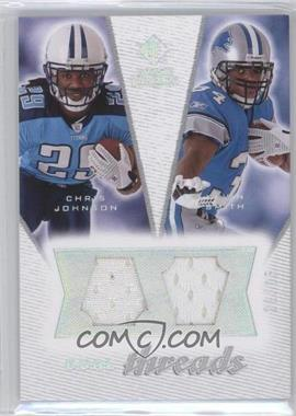 2008 SP Rookie Threads - Dual Threads - Keystone Pattern #DT-JS - Kevin Smith, Chris Johnson /25