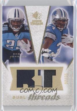 2008 SP Rookie Threads - Dual Threads - RT Pattern HoloGold Patch #DT-JS - Kevin Smith, Chris Johnson /35