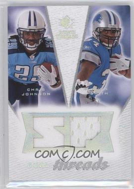 2008 SP Rookie Threads - Dual Threads - SP Pattern #DT-JS - Kevin Smith, Chris Johnson /75