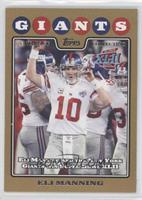 Eli Manning /2008