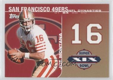 2008 Topps NFL Dynasties Tribute #DYN-JM2 - Josh Morgan